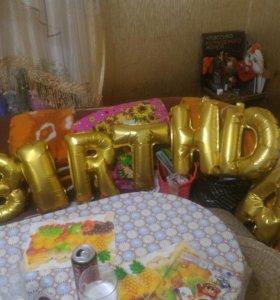 Надувные буквы HAPPY BIRTHDAY