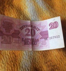 20 латвийских рублей 1992 года