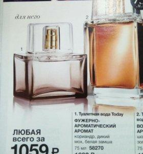Мужской парфюм Today 75 мл.