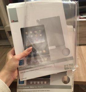 Чехлы на 2 iPad