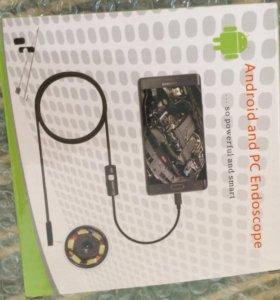 Гибкая камера (эндоскоп)