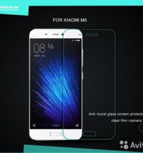Защитное стекло Nillkin для Xiaomi Mi5