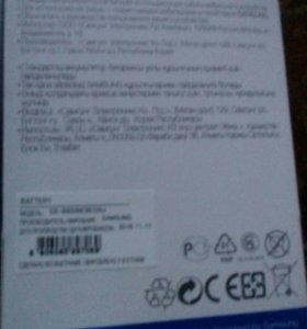 Аккумулятор Samsung Note 3