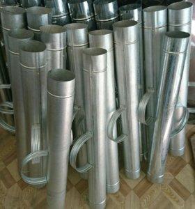 Трубы на самовар