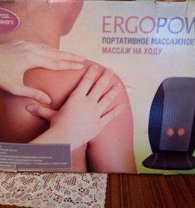 Портативное массажное кресло ergo power