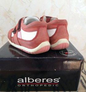 Полуботинки (ботинки) детские