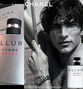 Chanel for men