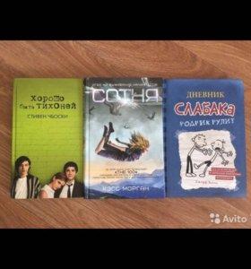 Манга комиксы фигурки и книги