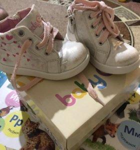 Ботинки babyGo