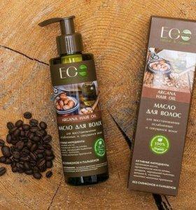 Ecolab, масло аргановое против сечения волос