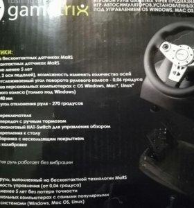 Игровой руль GAMETRIX VIPER.НОВЫЙ👍