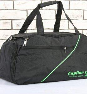 Спортивная сумка + часы для детей в подарок