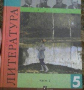 Литература 5 класс, 2 часть