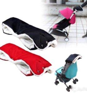 Муфта для рук на детскую коляску (новая)