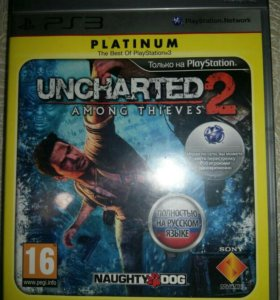 uncharted 2 на ps3