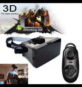 3D очки + bluetooth controller геймпад
