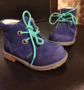 Ботинки для мальчика, демисезонные