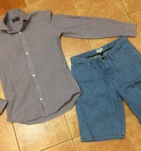 Рубашка + бриджи
