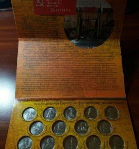Монеты 5 руб. (памятный набор)
