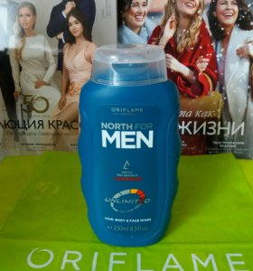 "Шампунь ""North For Men"