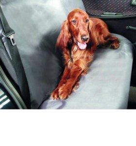 Новый чехол для перевозки собак в машине