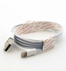 iPhone 5/6 шнур для зарядки [копия, новый с чеком]