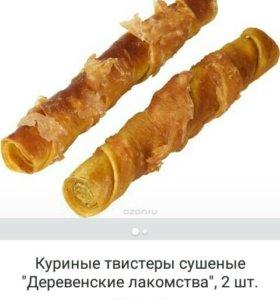 """Куриные твистеры сушеные """"Деревенские лакомства"""""""