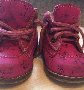 Ботиночки детские котофей
