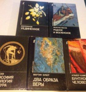 """5 книг из серии """" Мыслители XX века"""""""