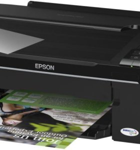 Epson SX125 3-в-1