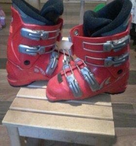 Ботинки горнолыжные Salomon 20