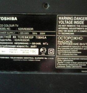 """Телевизор """" TOSHIBA"""""""