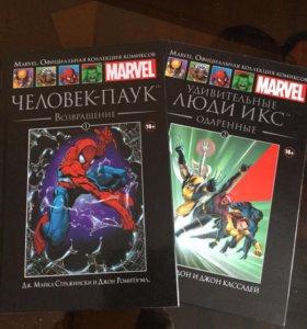 Коллекционные комиксы-книги