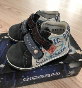 Ботиночки Elegami