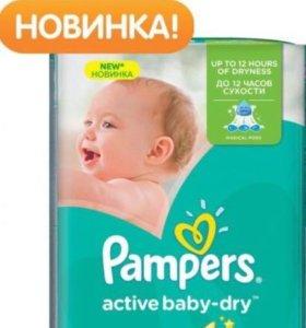 Памперсы Pampers Active baby dry 4 (50 шт)
