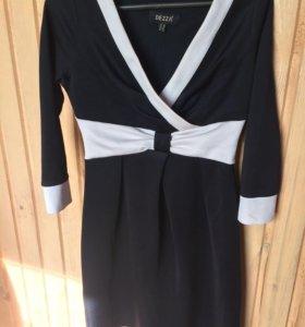 Платье в дар