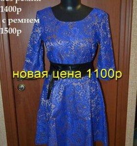 Платья р 44 46 синие