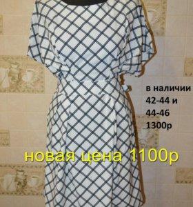 Платья клетка р 42-44 44-46