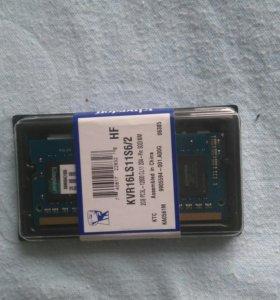 Оперативная память (новая) Kingston 2Gb