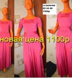 Платья в пол розовое р 42 44 46