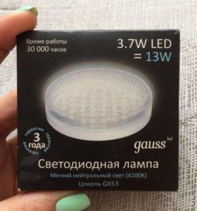 Лампы светодиодные и галогенные