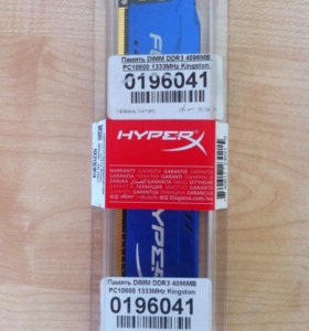 Kingston HyperX DDR3 4 Gb 1333 MHz