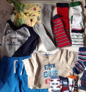 Одежда пакетом 2+