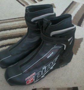 Ботинки Лыжные SPINE POLARIS