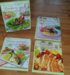 4 кулинарные книги. Яркие фото на каждый рецепт.