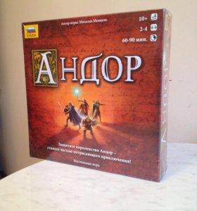 Андор - настольная игра