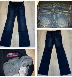 Одежда, джинсы для беременных р.44-46