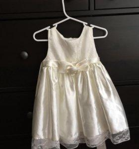 Платье на 24 м