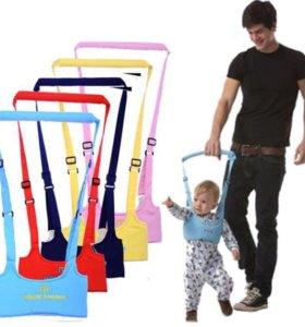 Пояс для облегчения ходьбы с ребенком