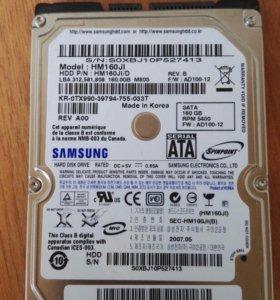 Жесткий диск для ноутбука 160 Gb